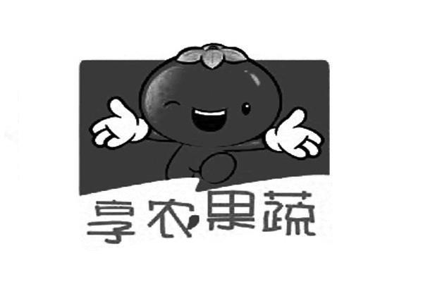 巨皓知识产权李响律师代理 安仁县和八方食品有限公司 关于第23174137号商标驳回复审行政纠纷案胜诉